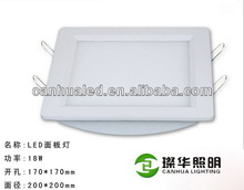Promotional energy saving 18w square downlight, 200x200 led recessed panel light
