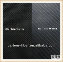 CFRP FRP carbon fiber sheet plate panel factory directly made
