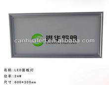 Custom-made 24w china led panel 30x60 cm, 24w ceiling light panel led light 300x600, office used 24w led panel light 300 600