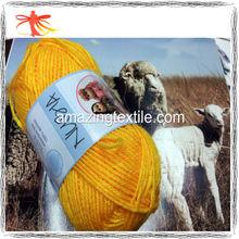 100% Acrylic High Bulk Acrylic Yarn