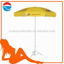 180CM*8k yellow lipton tea advertising new design umbrella