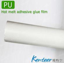 PU Hot Melt Adhesive Glue Film for fabrics lamination