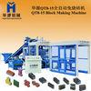 2014 Fully automatic hydraulic block machine QT8-15 hydraform block machine
