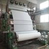 a4 paper cutting & packaging machine