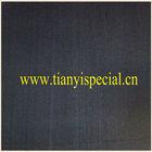 Carbon Fiber Insulation Cloth