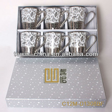 silver plated porcelain cups set with beautiful box