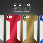 branded plastic phone case for iphone 5c