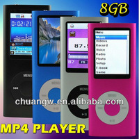 cheap mp4 player music free download