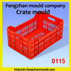 /product-gs/2015-oem-china-plastic-bread-crate-injection-mould-manufacturer-1317140159.html
