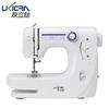Walking foot sewing machine UFR-608