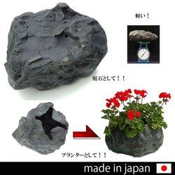 Artificial Rock for landscape