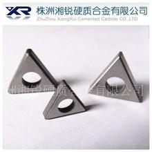 high-precision Carbide insert Shim