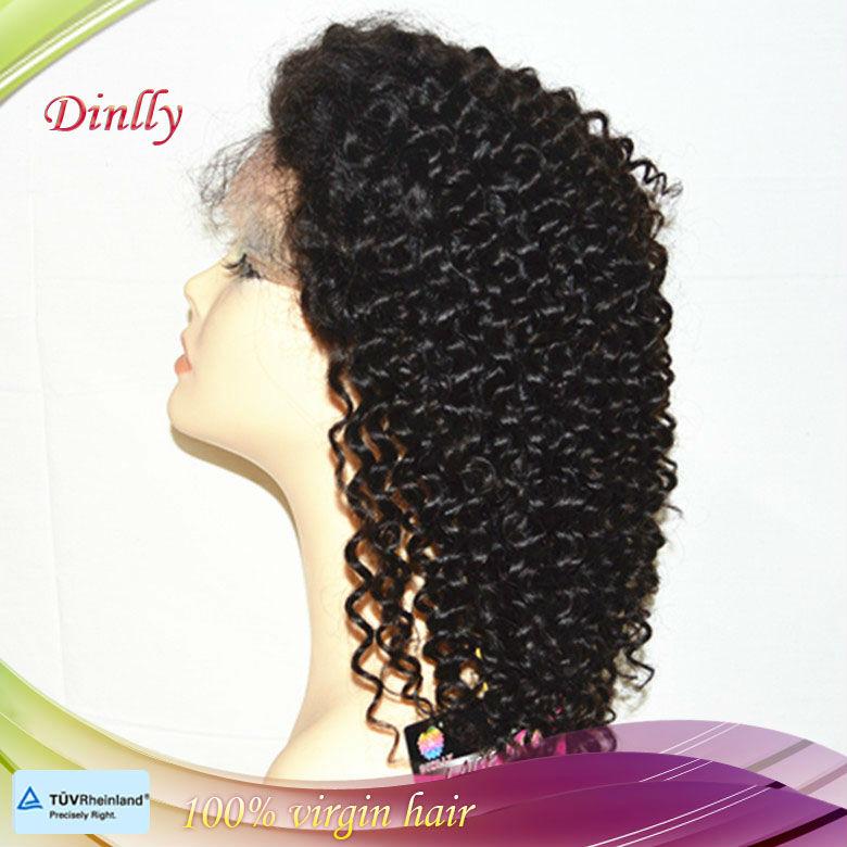 Curly Brazilian Human Hair Weave