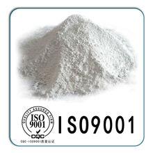 customize tellurium oxide powder high purity TeO2 refrigerant device use tellurium dioxide