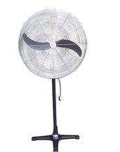 """Industrial Fan, Stand Type 20"""",26"""""""