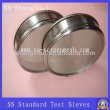 300 micron stainless steel sieve