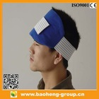 SHANGHAI BAOHENG FAR INFRARED LARGE SIZE HEATING PAD FOR HEAD 220V RJB-4060