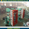 Rubber Product Making Machinery/Rubber Mould Press
