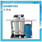 activated carbon filter FRP tank for water treatment