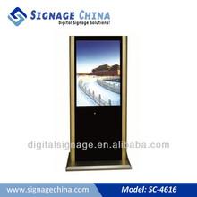 46'' Network 3g digital signage marketing