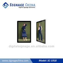 19'' Internet Wall Mount 3g digital signage hong kong