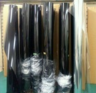 ULTRA BLACK -- heat resistant plastic film