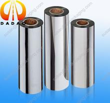 aluminum coated PET plastic film 12 micron