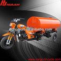 Huju 250cc refrigerado a água triciclo/triciclo pneu e tubo/tuk tuk triciclo moto para venda