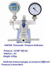 HS703 Portable Manual Pneumatic Pressure Comparator