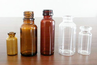 Injection Glass Vials For Sale, Different Types of Vial Bottles