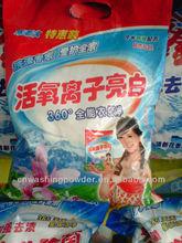 Laundry Powder/biological washing powder/bleach detergent washing powder