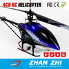 Top Grade 4CH Remote Control Noble Adults RC Airplanes