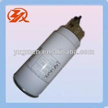 PL420 filter