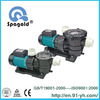 Durable swimming Pool water Pump equipment factory supply