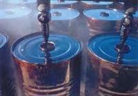 Fuel Oil Russian MAZUT 100 GOST 10585/75
