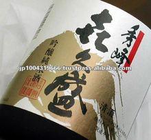 It is popular Japanese Sake brands.