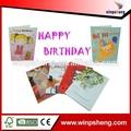 بطاقات دعوة عيد ميلاد