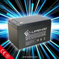 good quality battery solar 12v 12ah solar cell