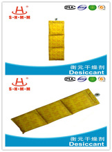 factory supply dirctly container dry packets for cargo transportation absorb moisture damp humidity efficient