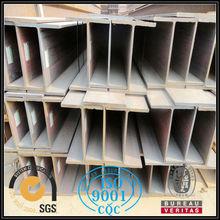 Prime quality H beams din(Q235B,Q345B,SS400,S355JR,ST52) in shanghai