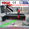 Jinan best price thick metal cutting machine plasma prices
