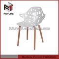 2014 plástico branco leisre cadeira com pernas de madeira
