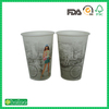 12oz disposable hot drink cups