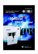 X-Ray Auto Film Processor (GAP-101)