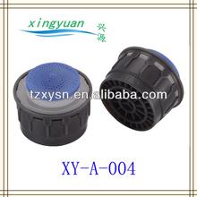 faucet aerator high flow,aerator insert,flow regulator water