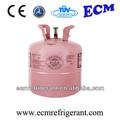 Gas refrigerante r410 prezzo, r404, r410, r600 prezzo