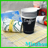 single pe coated hot drink cup fancy keep drinks hot cups