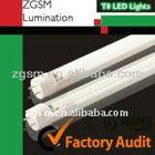 600mm Glass CE LED Tube Light,T8 LED Tube