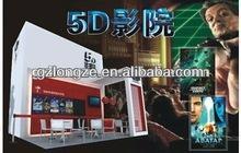 5D motion cinema simulator manufacture/5D motion films/5D cinema cabins