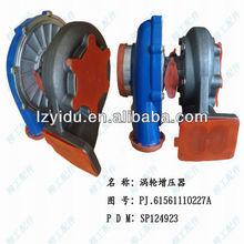 Weichai PJ.61561110227A Turbocharger for SP124923 LiuGong Parts
